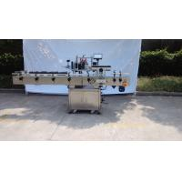 Buy cheap Automatic round bottle labeling machine for non-dry glue,wooden case/export packing labeling machine for CE product