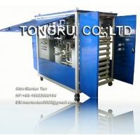 Double-stage Cable Oil Purifier,Dielectric Oil Filtration Machine+weather-proof canopy