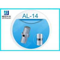 Buy cheap Intermediate Aluminum Tubing Joints Zine-alloy Lightweight Union Joint AL-14 product