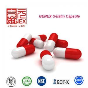 China Empty hard Capsule Gelatin capsule on sale