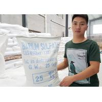Buy cheap High Glossy Precipitated Barium Sulphate For Engineering Plastics ElNECS No. 231-784-4 product
