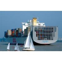 Buy cheap ocean freight from seaports of China product