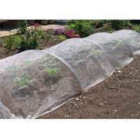 Buy cheap Agricultural Garden Crops Insect Mesh Netting Vegetables Flowers Fruits Cover Insect Proof product