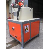 Buy cheap Wet Electromagnetic Separator With High Beneficiation Efficiency from wholesalers