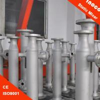 Buy cheap BOCIN Stainless Steel SK Static Inline Mixer For Solid - Liquid Mixing , Customized Static Mixer product