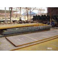Buy cheap 45mn2 Alloy Steel Plates (SMN 443/ASTM1345) product