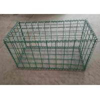 Buy cheap Garden Welded Mesh Gabions Retaining Wall Stone Cage Box Hot Dipped Galvanised from wholesalers