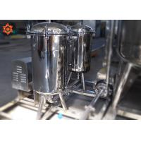 Buy cheap Customized Milk Processing Equipment Vibration Sanitary Sugar Syrup Strainer Filter product