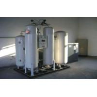 Buy cheap Oxygen and Nitrogen plant with internal compression process product
