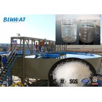 Buy cheap High Molecular Coal Washing Non ionic Polyacrylamide PAM Bluwat Bufloc Series from wholesalers