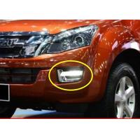 Buy cheap Auto Replacement Parts Daytime Running Lights for ISUZU D-MAX 2012 - 2015 from wholesalers