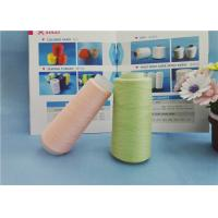 Buy cheap Multi Color Dyeable TFO Ring Spun Polyester Yarn With High Color Fastness product