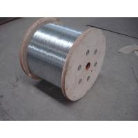 Buy cheap Galvanized steel wire / ACSR CONDUCTOR product