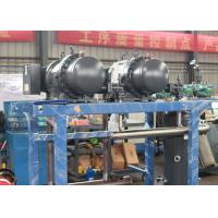 Buy cheap Commercial Water Cooled Screw Chiller For Cold Chain Logistic product