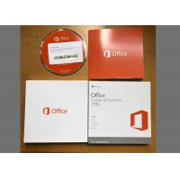 Buy cheap Genuine Sealed Box Microsoft Office 2016 Key Code With Lifetime Warranty product