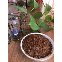 Buy cheap Food Grade Health Dried Brown Cocoa Powder For Brownies , Hot Chocolate from wholesalers