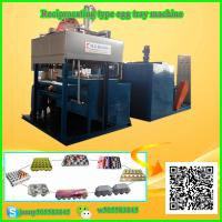 500-1200pcs paper egg tray machine,paper egg tray production line