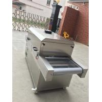 2.2kw UV Accelerated Weathering Tester Customized Stainless Steel Medical Mask Sterilizer for sale