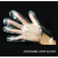 Buy cheap Disposable HDPE / LDPE Plastic gloves transparent food gloves product