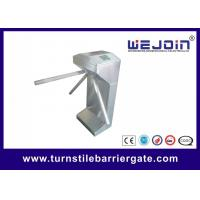 Buy cheap Automatic pedestrian waist high economical security turnstile barrier gate from wholesalers