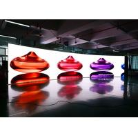 Buy cheap High Resolution Curved Indoor Led Video Wall P2.9 P3.9 Full Color Led Screen from wholesalers