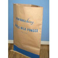 Buy cheap Moisture Proof Multiwall Paper Bags with Offset Printing / Heat Cut product