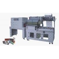 Buy cheap Automatic L Type Shrink Packing Machine (BTA-450+BM-500) product