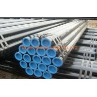Buy cheap BS1387 Welded ERW Steel Pipe St37-2, St52-3 , ERW Tubes With 3 PE , FBE product