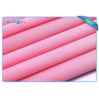 Buy cheap 100% Virgin PP Spunbond Nonwoven 320cm For Flower Packing , PP Non Woven Fabric product