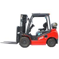 Buy cheap 2.5 Ton Liquefied Petroleum LPG Forklift Trucks With Optional Nissan Engine product