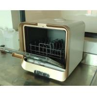 Buy cheap Safety Home Dish Washing Machine With Digital Temperature Controller from wholesalers