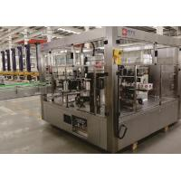Buy cheap Self Adhesive Labeling Machines For Bottles , Spc-ds Bottle Labeling Equipment product