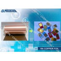 Buy cheap Extra - Fine Low Profile Thermal Conductive Copper Foil Roll For PCB Processing product
