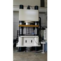 Buy cheap LED Radiator Hydraulic Stamping Press Machine Computer Optimized Design from wholesalers
