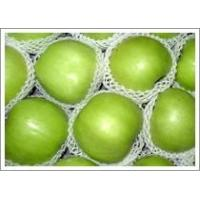 Buy cheap Green Apple from wholesalers