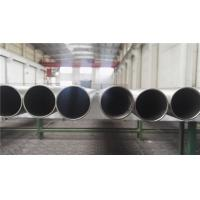 Buy cheap Weight Saving Seamless Titanium Tube Grade 2 Annealed As CPI Equipment from wholesalers