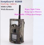Buy cheap GPRS GSM MMS Full HD Digital Hunting Camera Wild Game Camera KeepGuard 860NV product