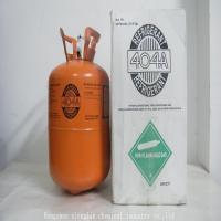 Buy cheap R404A Refrigerant Gas Wholesale product