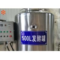 Buy cheap Fermenter Bioreactor Milk Processing Machine Stainless Steel Material 150 L / Time Capacity product
