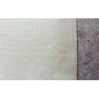Buy cheap Moisture - Proof White Soft Board Natural Plant Fiber For Home Furnishing / Cupboard product