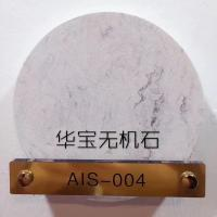 Buy cheap Inorganic terrazzo stone tiles for flooring wall vanity tops polished honed flamed product
