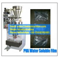 Buy cheap Fertilizer Liquid Water Soluble Four Side Sealing Film/PVOH Packing Machine OEM product