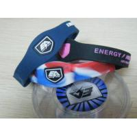 Buy cheap Energy Armor Super Band product
