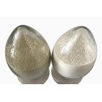 Buy cheap 3912310000 Inkjet Receptive Coating , Replace Sodium Alginate High DS CMC from wholesalers