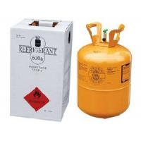 Buy cheap R600a Refrigerant Gas product