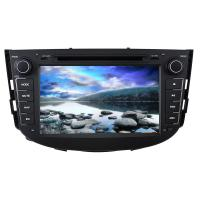 Buy cheap Double din car multimedia navigation system with screen lifan x60 product