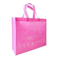 Foldable Pink 75gsm Polypropylene Non Woven Shopping Bags Shrink Resistant for sale