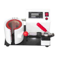 Buy cheap Mug press machine product