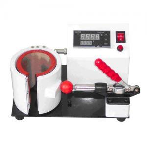 Buy cheap Mug press machine product