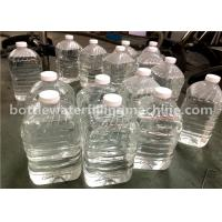 Buy cheap Rotary Drinking Water Big Automatic Bottle Filling Machine , Bottled Water Production Plant product